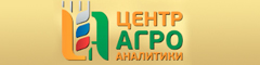 Центр Агро Аналитики